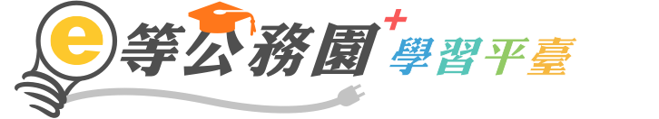 Taiwan eLearning Center logo
