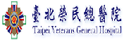 Taipei Veterans General Hospital logo