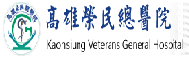 Kaohsiung Veterans General Hospital logo
