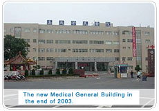 The new Medical General Building in the end of 2003
